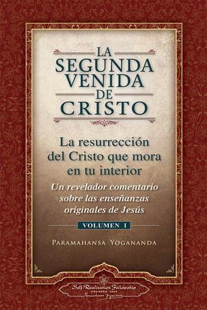 SEGUNDA VENIDA DE CRISTO - RESURRECCION DEL CRISTO QUE MORA