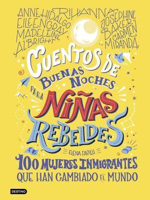 CUENTOS DE BUENAS NOCHES PARA NIÑAS REBELDES 3