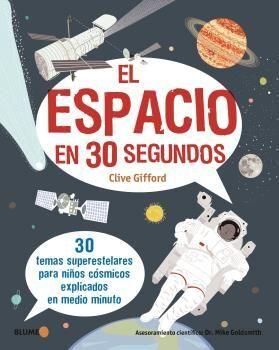 EL ESPACIO EN 30 SEGUNDOS (2020)