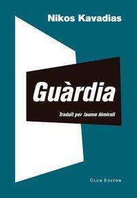 GUÀRDIA
