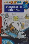 DESCUBRAMOS EL UNIVERSO