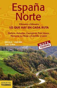 MAPA DE CARRETERAS ESPAÑA NORTE 1:340.000 -  (DESPLEGABLE)