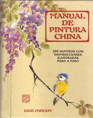 MANUAL DE PINTURA CHINA