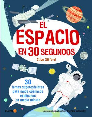 ESPACIO EN 30 SEGUNDOS, EL