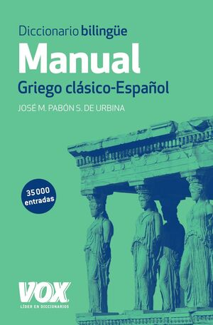 DICCIONARIO MANUAL GRIEGO